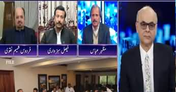 Breaking Point with Malick (Is MQM Leaving Govt?) - 12th January 2020