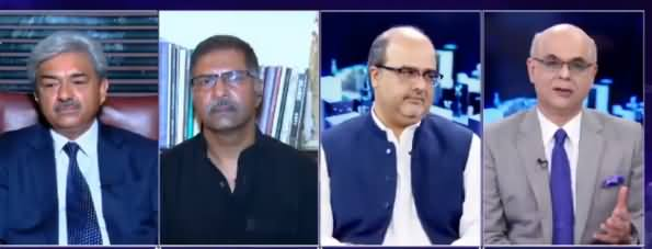 Breaking Point with Malick (Is Supreme Court Making Law?) - 14th April 2019