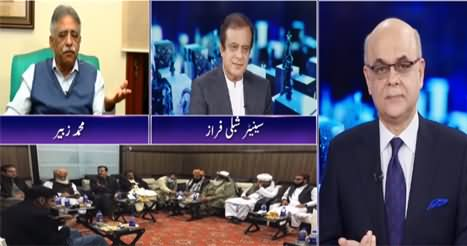 Breaking Point with Malick (Ishaq Dar Interview, PDM, Corona) - 4th December 2020