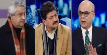 Breaking Point with Malick (Islamabad Mein Siasi Garmi Kyun?) - 17th January 2020