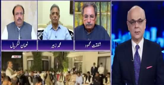 Breaking Point with Malick (Jahangir Tareen Group, Other Issues) - 22nd May 2021