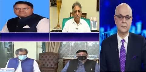 Breaking Point with Malick (Jati Umrah, Cabinet Reshuffle) - 16th April 2021