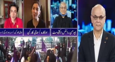 Breaking Point with Malick (Jinsi Ziadti Ke Cases Ki Waja Kia?) - 11th October 2020