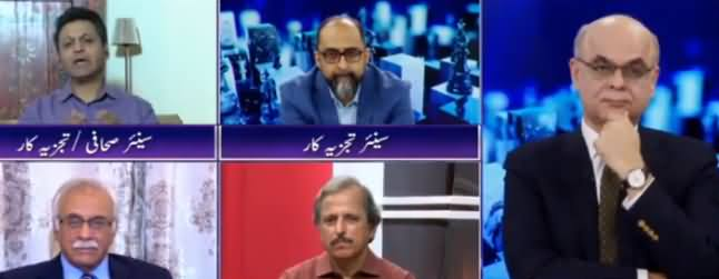 Breaking Point with Malick (Judge Scandal, Traders Strike) - 13th July 2019