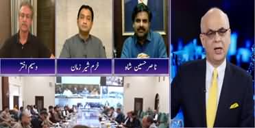 Breaking Point with Malick (Karachi Is Becoming Hell) - 18th July 2020