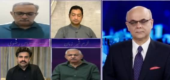 Breaking Point with Malick (Karachi Ka Asal Masla Kia Hai?) - 21st August 2020