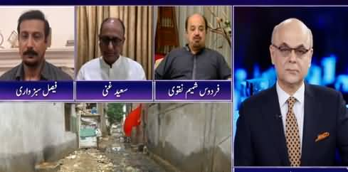 Breaking Point with Malick (Karachi Ko Kaise Theek Kia Jaye) - 4th September 2020 |