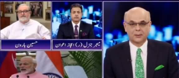 Breaking Point with Malick (Kashmir Can Leads to War) - 17th August 2019