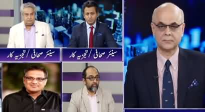 Breaking Point with Malick (Kia Buzdar Change Nahi Hoga?) - 10th July 2020