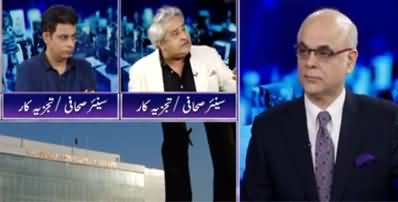 Breaking Point with Malick (Kia Punjab Mein Sab Acha Hai?) - 24th July 2020