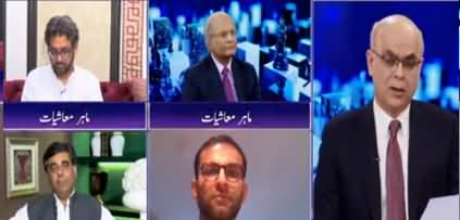 Breaking Point with Malick (Maeeshat Ki Haalat) - 21st September 2019