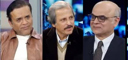 Breaking Point with Malick (Many Difficulties For PTI Govt) - 24th January 2020