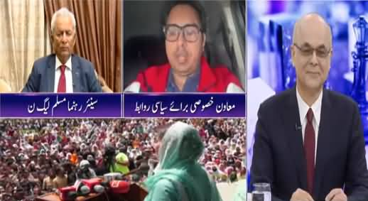 Breaking Point with Malick (Maryam Nawaz Again Targets Army) - 12th July 2021