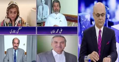 Breaking Point with Malick (Maryam Nawaz Media Talk, Johar Town Blast) - 23rd June 2021