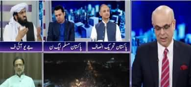 Breaking Point with Malick (Maulana Ka Azadi March) - 1st November 2019
