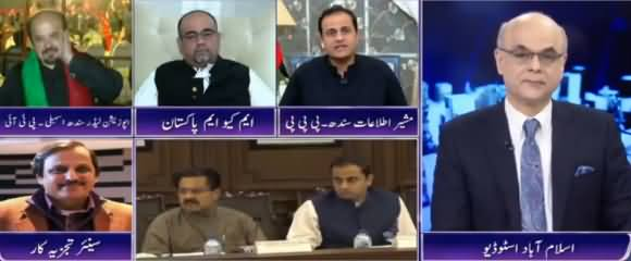 Breaking Point with Malick (MQM Demands Two Provinces) - 28th April 2019