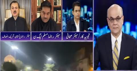Breaking Point with Malick (Multan Jalsa: What Is Govt Doing?) - 29th November 2020