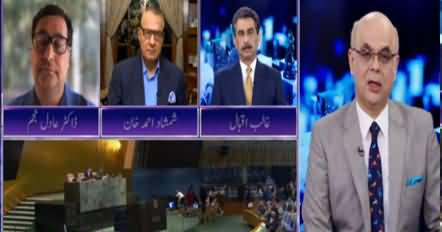 Breaking Point with Malick (Muslim World & Kashmir) - 22nd September 2019