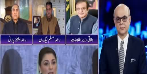 Breaking Point with Malick (NA-75 Daska By-Election Controversy) - 20th February 2021
