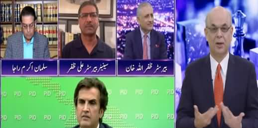 Breaking Point with Malick (NAB Amendment Ordinance) - 7th October 2021