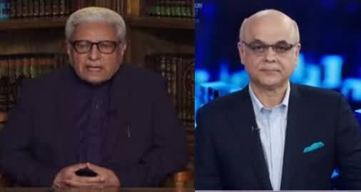 Breaking Point with Malick (Namos e Risalat Issue) - 23rd April 2021