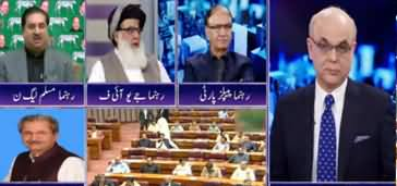 Breaking Point with Malick (Nawaz Sharif Going Abroad) - 8th November 2019