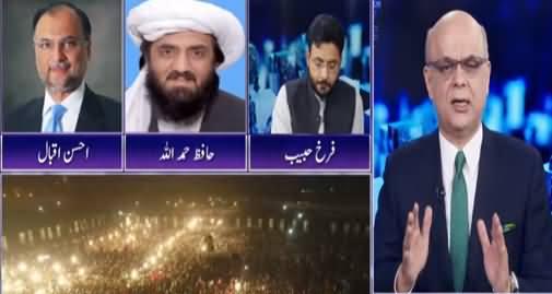 Breaking Point with Malick (Nawaz Sharif & Maryam's Politics Failed?) - 30th May 2021