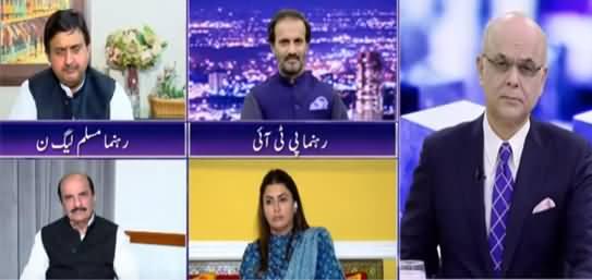 Breaking Point with Malick (Nawaz Sharif Ne Kia Bara Faisla Kia?) - 15th September 2021