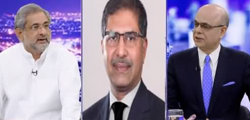 Breaking Point with Malick (Nawaz Sharif's Appeals Dismissed) - 24th June 2021