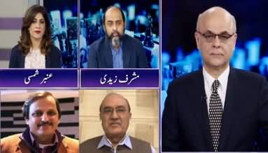 Breaking Point with Malick (Should Army Respond to Nawaz Sharif?) - 25th October 2020