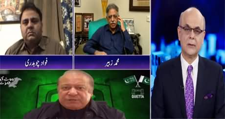 Breaking Point with Malick (Nawaz Sharif's Criticism of Army Chief & DG ISI) - 13th Nov 2020
