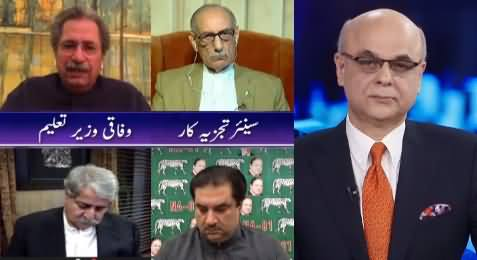Breaking Point With Malick (Nawaz Sharif's Criticism on Army Chief) - 17th October 2020