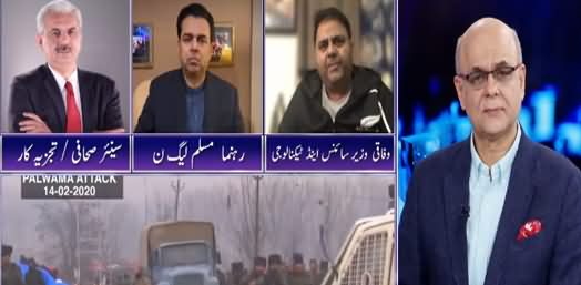Breaking Point with Malick (Nawaz Sharif's Politics From London) - 30th October 2020