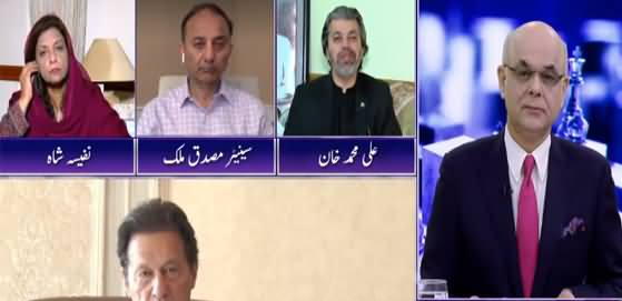 Breaking Point with Malick (Nawaz Sharif Statements, Why Govt Hiding Gifts) - 21st September 2021