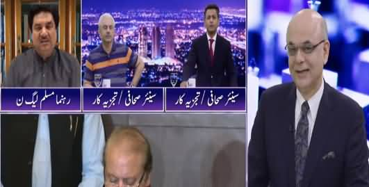 Breaking Point with Malick (New Petition of Maryam Nawaz) - 5th October 2021