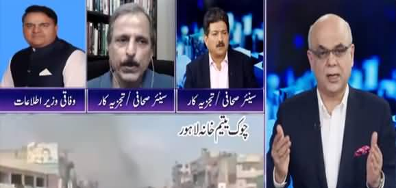Breaking Point with Malick (Operation Against TLP In Lahore) - 18th April 2021