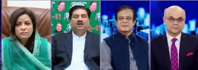 Breaking Point with Malick (Opposition Ki Tehreek Ka Mustaqbil) - 28th July 2019