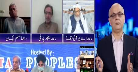 Breaking Point with Malick (Opposition's Agenda After APC?) - 27th September 2020