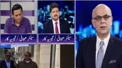 Breaking Point with Malick (Opposition's APC) - 19th September 2020