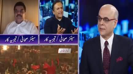 Breaking Point with Malick (Opposition's Jalsa in Gujranwala) - 16th October 2020