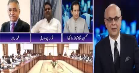 Breaking Point with Malick (Opposition's Movement A Threat to Govt?) - 9th October 2020