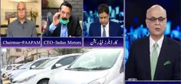Breaking Point with Malick (Pakistan's Auto Market Under Hostage) - 20th June 2020