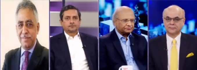 Breaking Point with Malick (Pakistan's Economic Condition) - 20th July 2019