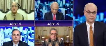 Breaking Point with Malick (Pakistan's Economic Condition)  - 28th December 2019
