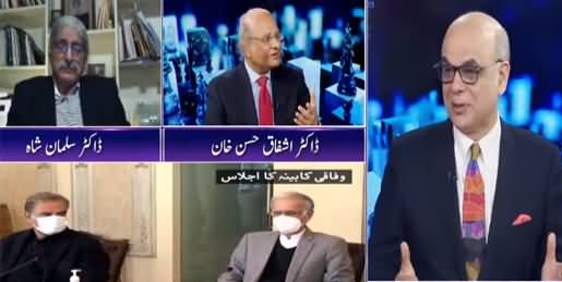 Breaking Point with Malick (Pakistan's Economy) - 14th March 2021
