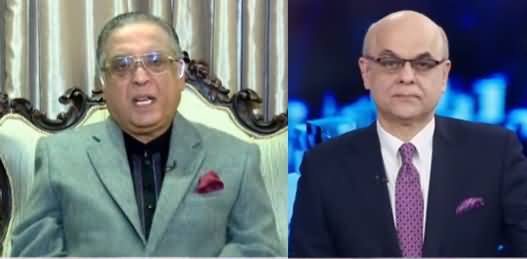 Breaking Point with Malick (Pakistan's Economy Condition) - 30th January 2021