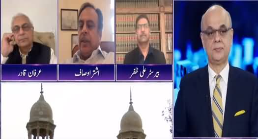 Breaking Point with Malick (Pakistan's Judiciary) - 16th May 2021