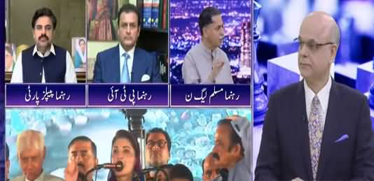 Breaking Point with Malick (PDM, Civil Military Relations) - 18th October 2021