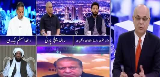 Breaking Point with Malick (PDM: Is PMLN's Narrative Changing?) - 30th August 2021