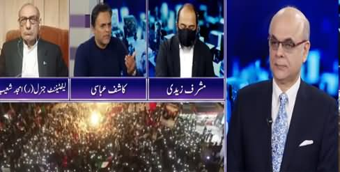 Breaking Point with Malick (PDM Jalsa, Corona, Other Issues) - 22nd November 2020